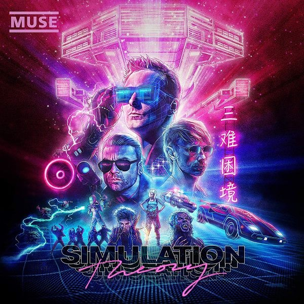 simulationtheory-muse.png